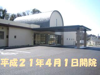 田井整形外科クリニックのホームページへようこそ